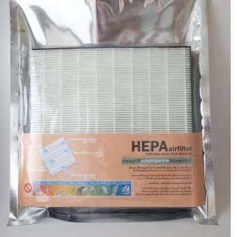 HEPA airfilter กรองแอร์ฟอกอากาศรถยนต์ : IS2501 - NEW ISUZU