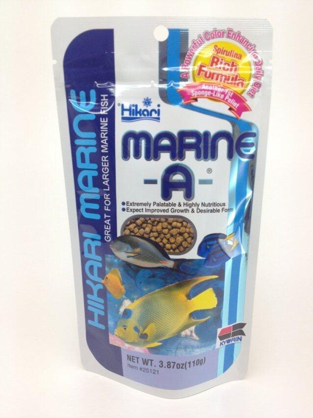 Hikari Marine A อาหารปลาทะเลฮิการิ ชนิดจมน้ำ 110g
