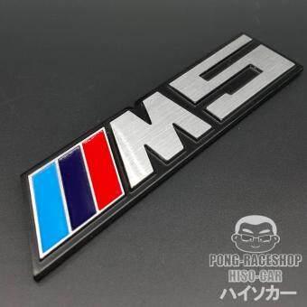 HISO-CAR VIP โลโก้ อลูมิเนียม3D สติ๊กเกอร์โลหะ สติ๊กเกอร์ติดรถ โลหะติดแต่งประดับ รถยนต์ รถกระบะ รถSUV รถกะบะ รถบรรทุก มอเตอร์ไซค์จักรยาน รถจักรยานยนต์ มอเตอร์ไซ ลาย BMW M5