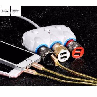 Hoco C1 Car Charger ปลั๊กสำหรับขยายช่องจุดบุหรี่ 3 ช่อง พร้อม USB 2 port ในรถยนต์ (สีขาว (image 2)