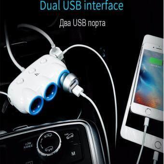 Hoco C1 Car Charger ปลั๊กสำหรับขยายช่องจุดบุหรี่ 3 ช่อง พร้อม USB 2 port ในรถยนต์ (สีขาว (image 0)