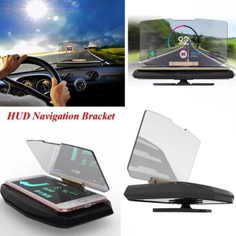 HUD Head Up Display GPS Navigation Projection Phone Holder Bracket Universal - intl