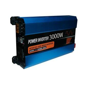 iBettalet 3000W DC 12V to AC 220V Power lnverter (Blue)