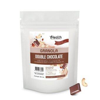 iHealth Granola กราโนล่า รสDouble Chocolate ตราไอเฮล์ 300g (1ซอง)