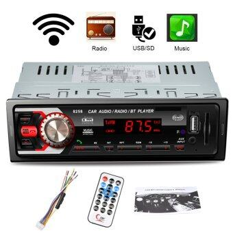 Harga 8258 Car 1DIN MP3 Player - intl