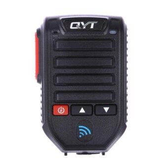 Harga Wireless Handheld Speaker for QYT KT-7900D Car Radio - intl