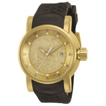 Harga INVICTA S1 Rally IN-12790 Men's Silicone Gold Dial Watch