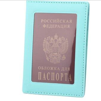 Harga Russia Passport Cover Clear Card ID Holder Case for Travelling passport bags Light Blue