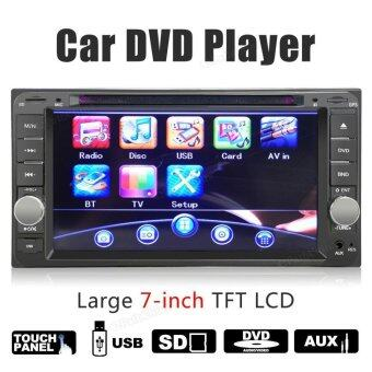 Harga Car DVD Stereo USB MP3 Radio Player for Toyota for Landcruiser for Prado for Hilux with iPod Function - intl