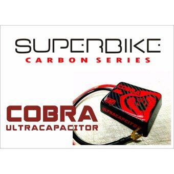 Harga COBRA ULTRACAPACITOR SUPERBIKE BOOSTER CARBON SERIES