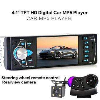Harga 4.1 Inch 1 Din HD Bluetooth Car Stereo Radio MP3 MP5 Player Support USB / FM / TF / AUX + Rearview Camera - intl