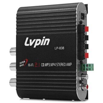 Harga Lvpin LP-838 Car Motorbike Computer Power Amplifier Hi-Fi 2.1 Support CD MP3 MP4 Stereo(BLACK)(...) - intl