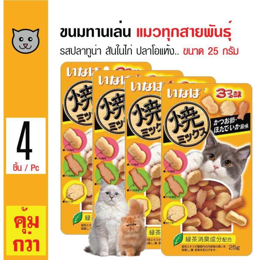 Inaba ขนมทานเล่น ขนมแมว รสปลาทูน่า สันในไก่ ปลาโอแห้ง หอยเชลล์ และปลาหมึก สำหรับแมวทุกสายพันธุ์ ขนาด 25 กรัม x 4 ซอง