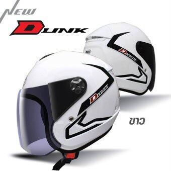 ขายด่วน INDEX หมวกกันน็อค DUNK สีขาว