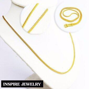 Inspire Jewelry สร้อยคอสี่เสา น้ำหนัก 1บาท งานทองไมครอน ชุบเศษทองคำแท้ ยาว 18 นิ้ว หนัก14กรัม