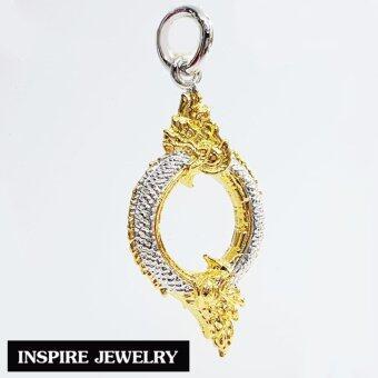 Inspire Jewelry จี้บ่วงนาคบาศ บ่วงบาศนาคราช พญานาค บ่วงงูกินหาง งานจิวเวลลี่ หุ้มทองแท้ 100% 24K สุดยอดเครื่องราง แห่งโชคลาภ กินไม่มีหมด ไม่มีอด และสามารถป้องกันภัย