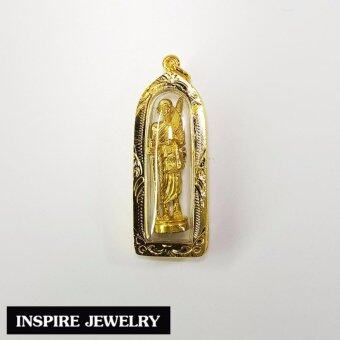 Inspire Jewelry ,จี้พระสีวลีทองเหลืองเลี่ยมกรอบทอง บูชาพระสิวลีได้มาซึ่งโชคลาภ เงินทอง ความร่ำรวย และค้าขายเจริญรุ่งเรือง