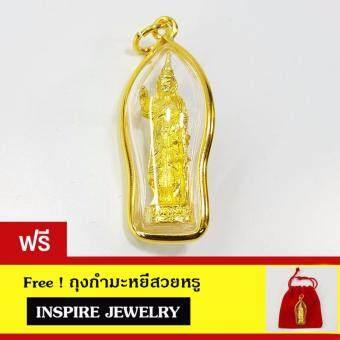 Inspire Jewelry ,จี้องค์เทพทันใจ เลี่ยมทอง บันดาลความสำเร็จ บันดาลโชคลาภ ทรัพย์เศรษฐี พลังมหาศาล รวยทันใจ ถูกหวยค้าขายดี