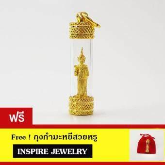 Inspire Jewelry ,จี้ตะกรุดองค์เทพทันใจ เลี่ยมทอง บันดาลความสำเร็จ บันดาลโชคลาภ ทรัพย์เศรษฐี พลังมหาศาล รวยทันใจ ถูกหวยค้าขายดี