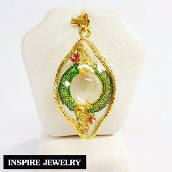 Inspire Jewelry ,จี้บ่วงนาคบาศ บ่วงบาศนาคราช พญานาค บ่วงงูกินหางสุดยอดเครื่องราง แห่งโชคลาภ กินไม่มีหมด ไม่มีอด และสามารถป้องกันภัย
