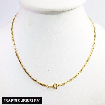 Inspire Jewelry สร้อยคองานDesign หุ้มทองแท้ 100% 24K (สำหรับผู้แพ้ง่ายมาก) ขนาด 16 นิ้ว