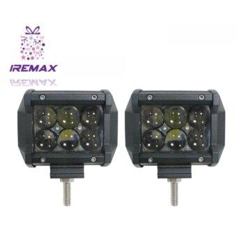 iRemax 18 W LED 4 ไฟสปอตไลต์ LED Off Road Light Bar ไฟตัดหมอก มอเตอร์ไซต์ ATV ออฟโรด 6 ดวง (จำนวน 2ชิ้น)-ไฟสีขาว