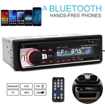 JSD-520 12V Bluetooth Car Radio Remote Controlled MP3 Audio PlayerSupport FM Aux Input Receiver SD USB MP3 - intl