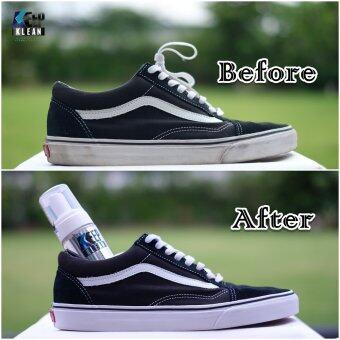 KEEP KLEAN น้ำยาทำความสะอาดรองเท้า - 3