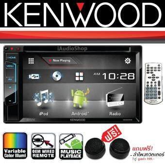 KENWOOD วิทยุติดรถยนต์ จอ2DIN วิทยุ2DIN จอติดรถยนต์ เครื่องเสียงติดรถยนต์ ตัวรับสัญญาณแบบสเตอริโอ เครื่องเสียงรถยนต์ แบบ2DIN เคนวูด KENWOOD-DDX316 + ลำโพงทวิตเตอร์ ทวิตเตอร์