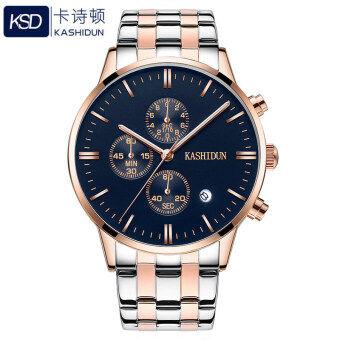 KERASTASE Shishang กันน้ำกลธุรกิจนาฬิกาเข็มขัดตารางชาย