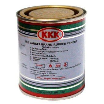 KKK กาวสำหรับปะยางจักรยาน มอเตอร์ไซด์ รถยนต์ ขนาด 80 กรัม รุ่น KKK-01 (image 1)