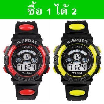 ราคา นาฬิกาข้อมือดิจิตอลไสตล์กีฬาจอ LCD ของขวัญลูกหลาน คละสี (แพ็ค2)