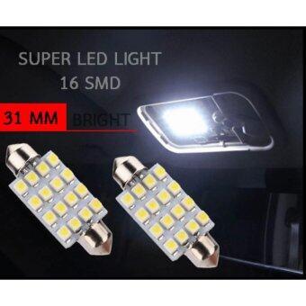 ไฟ เพดาน รถยนต์ ไฟ กลาง เก๋ง ไฟ ส่อง สัมภาระ LED 16 Light จำนวน 2หลอด สีขาว ความยาว 31 mm (WHITE).