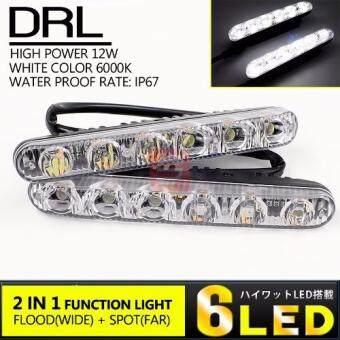 LED ไฟเดย์ไลท์ DRL daytime running lights 2 Way function 6 จุดกันน้ำ