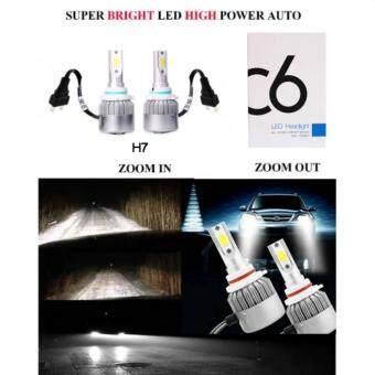 LED ไฟหน้ารถยนต์ SUPER BRIGHT 6000K รุ่น C6 ไฟหน้า LED รถยนต์ ความสว่าง 7600lm แสงสีขาว 6000k ระบบ AUTO LED พร้อมชุดบัลลาร์ด (H7)