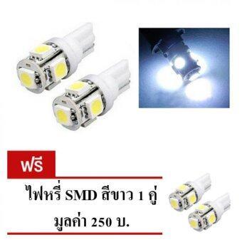 LED หลอด T10 แท้ LED 100 % ไฟหรี่ T10 แสงสีขาว 1 คู่ แถมฟรี ไฟหรี่T10 แท้ LED 100 % อีก 1 คู่ ( WHITE ) 84-racing