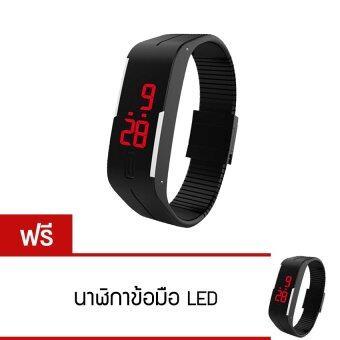 LED Watch นาฬิกาแอลอีดี สายเรซิ่น รุ่น Colorful 02 (สีดำ) ซื้อ 1 ซิ่น แถม 1 ซิ่น
