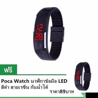 2561 LED Watch sports นาฬิกาข้อมือกีฬาผู้ชาย สีดำขลิบขาว สายซิลิโคน รุ่น WM0035 2อ้น