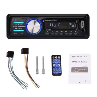 leegoal 1010BT Car Stereo Radio In-Dash HiFi Headunits 1DINBluetooth Receiver FM/USB/SD/MMC/AUX/EQ/WMA/MP3 Player - intl