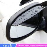 LIFANGCAI คิวกันฝนติดกระจกมองข้างรถยนต์ แผ่นกันฝน ติดกระจกมองข้างรถยนต์ แผ่นกันน้ำ คิวกันน้ำฝน (สีดำ)