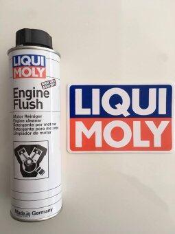 รีวิว LIQUI MOLY Engine Flush น้ำยาทำความสะอาดภายในเครื่องยนต์ เบนซิลและดีเซล