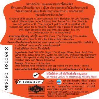 LOBO โลโบ ซอสพริกศรีราชา (สูตรผสมพริกเหลือง) 340 กรัม (บรรจุ 6 ขวด) (image 1)