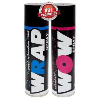 Harga LUBE71 WRAP+WOW SPRAY : motorcycle 600 ml ���������������������������������������������������������������+���������������������������������������