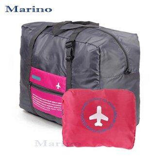Marino กระเป๋า Flinght Folding Bag 011กระเป๋าสำหรับหิ้วขึ้นเครื่องแบบพับได้ - PINK