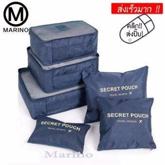 Marino กระเป๋าจัดระเบียบเสื้อผ้าสำหรับการเดินทาง Set 6 ใบ รุ่น 0182 - D.Blue