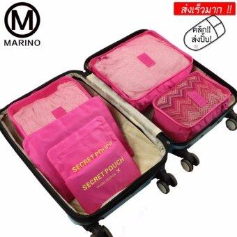 ต้องการขาย กระเป๋าจัดระเบียบเสื้อผ้าสำหรับการเดินทาง Set 6 ใบ รุ่น 0182 - Rose