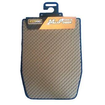 Matpro ชุดพรมปูพื้น Free Size Universal ลายกระดุม สำหรับรถยนต์ทุกรุ่น 5ชิ้น (Brown) แถมฟรี แผ่นรอง Magic Pad วางของในรถ - 2