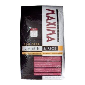 Maxima 15kg  Lamb  Rice (Small Breed)  อาหารเม็ดสำหรับสุนัขพันธุ์เล็กทุกสายพันธุ์ ขนาด 15 กิโลกรัม