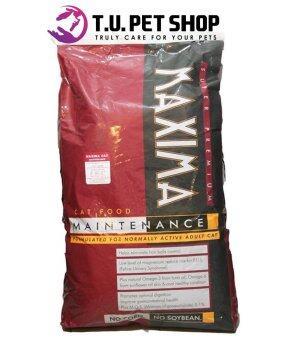 Maxima Cat Food 15 Kg อาหารแมวโตแบบเม็ด สูตรบำรุงขน ผิวหนัง และป้องกันการเกิดโรคนิ่ว ขนาด 15 กิโลกรัม