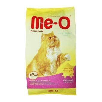 Me-o อาหารแมวเม็ด เปอร์เซีย 6.8กก.